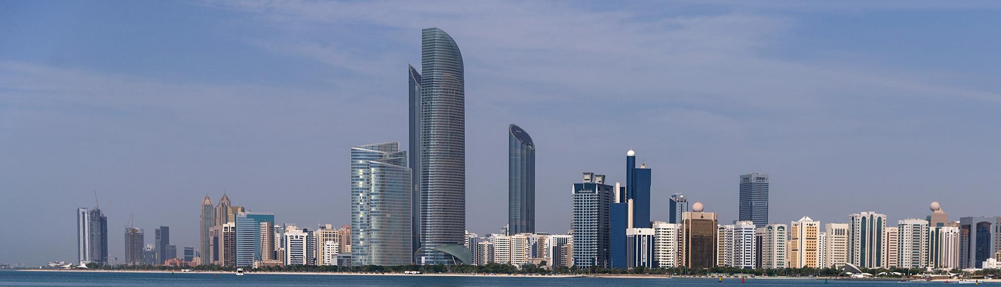 NYU Abu Dhabi (thông tin bằng tiếng Anh)