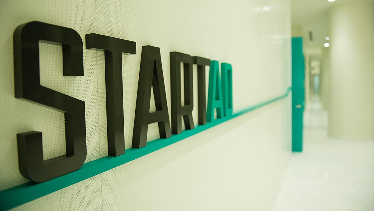 startAD offices located at the NYU Abu Dhabi Saadiyat Campus