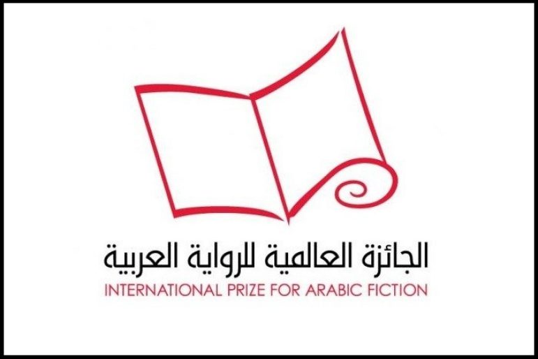 Arabic Fiction Now: A Conversation with the IPAF 2018 Shortlisted Authors