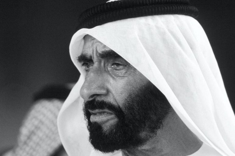 Sheikh Zayed & UAE Natural and Cultural Heritage
