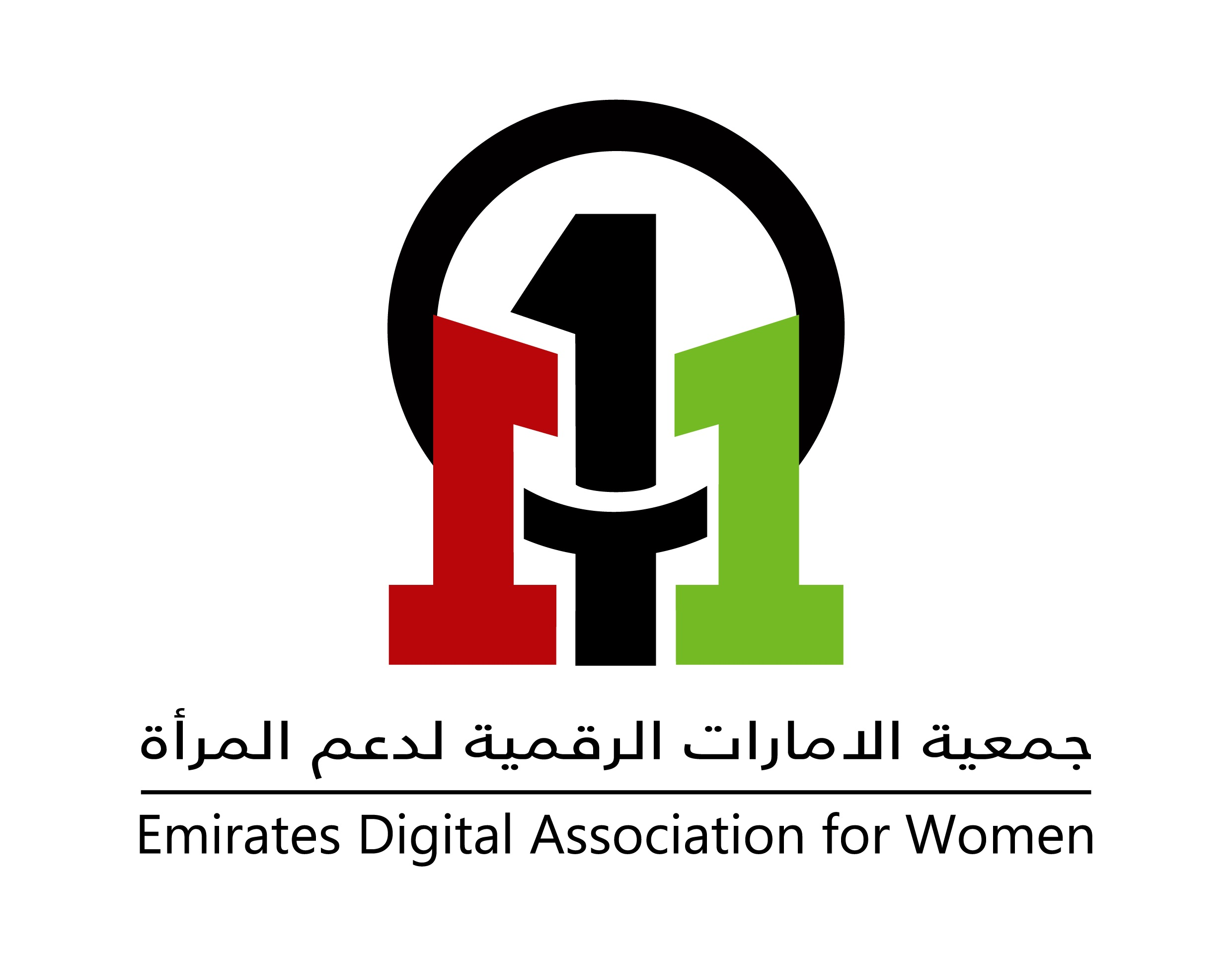 emirates association for women