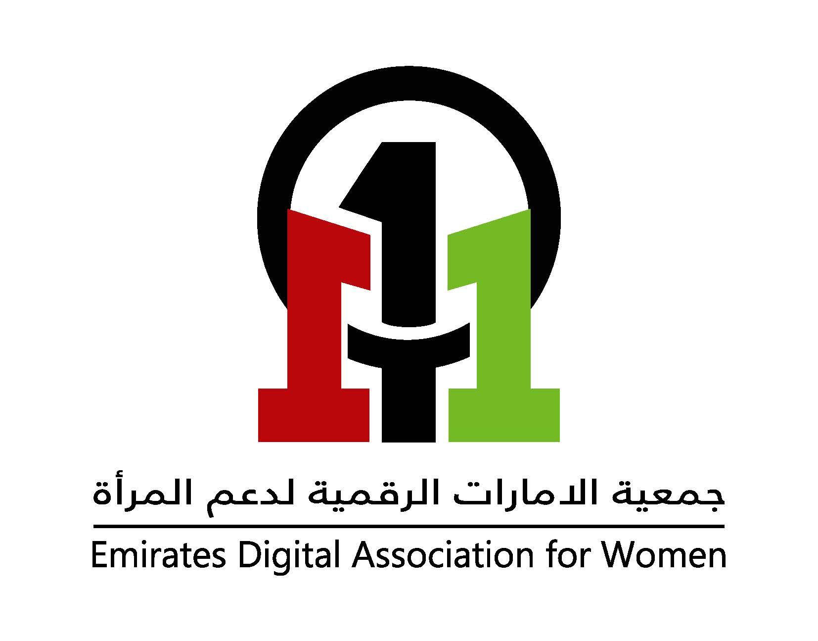 Emirates Digital Association for Women
