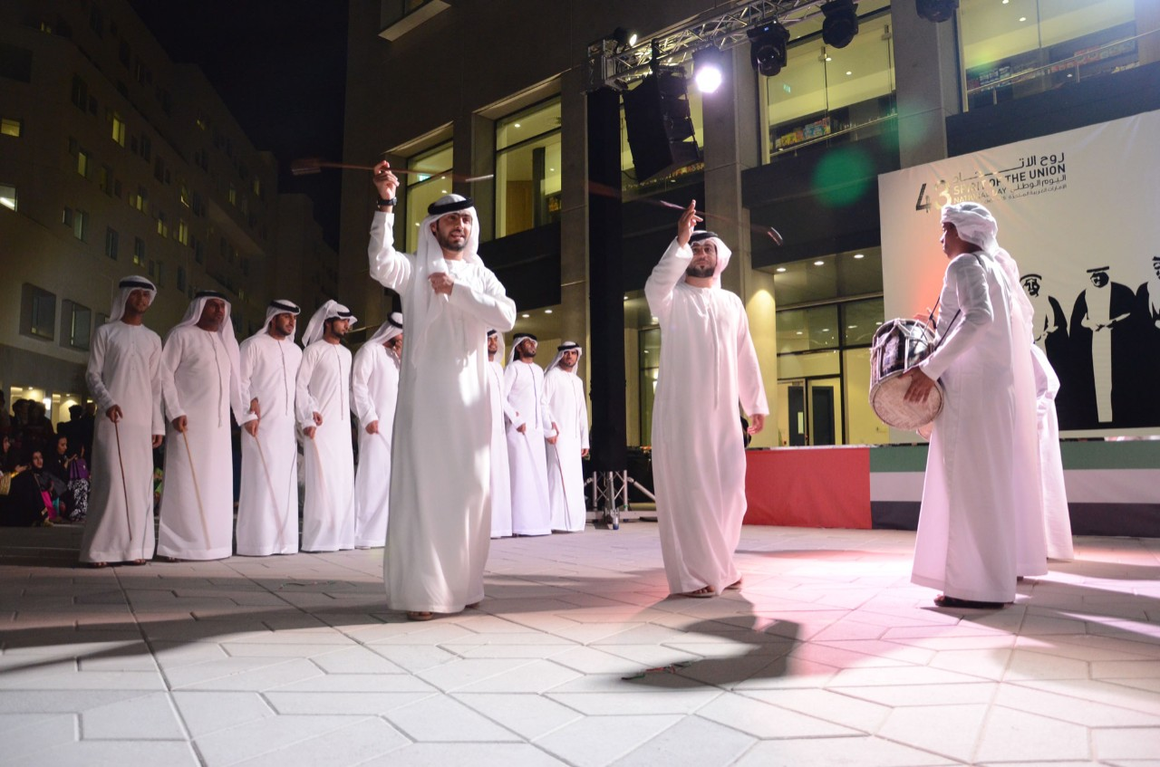 NYU Abu Dhabi Celebrates UAE's 43rd National Day