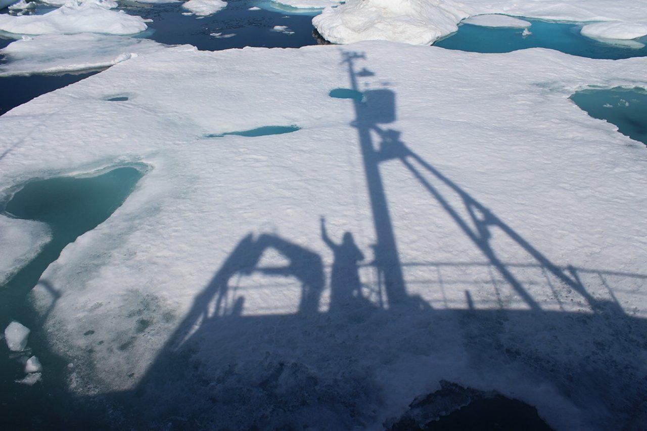 center for global sea level change
