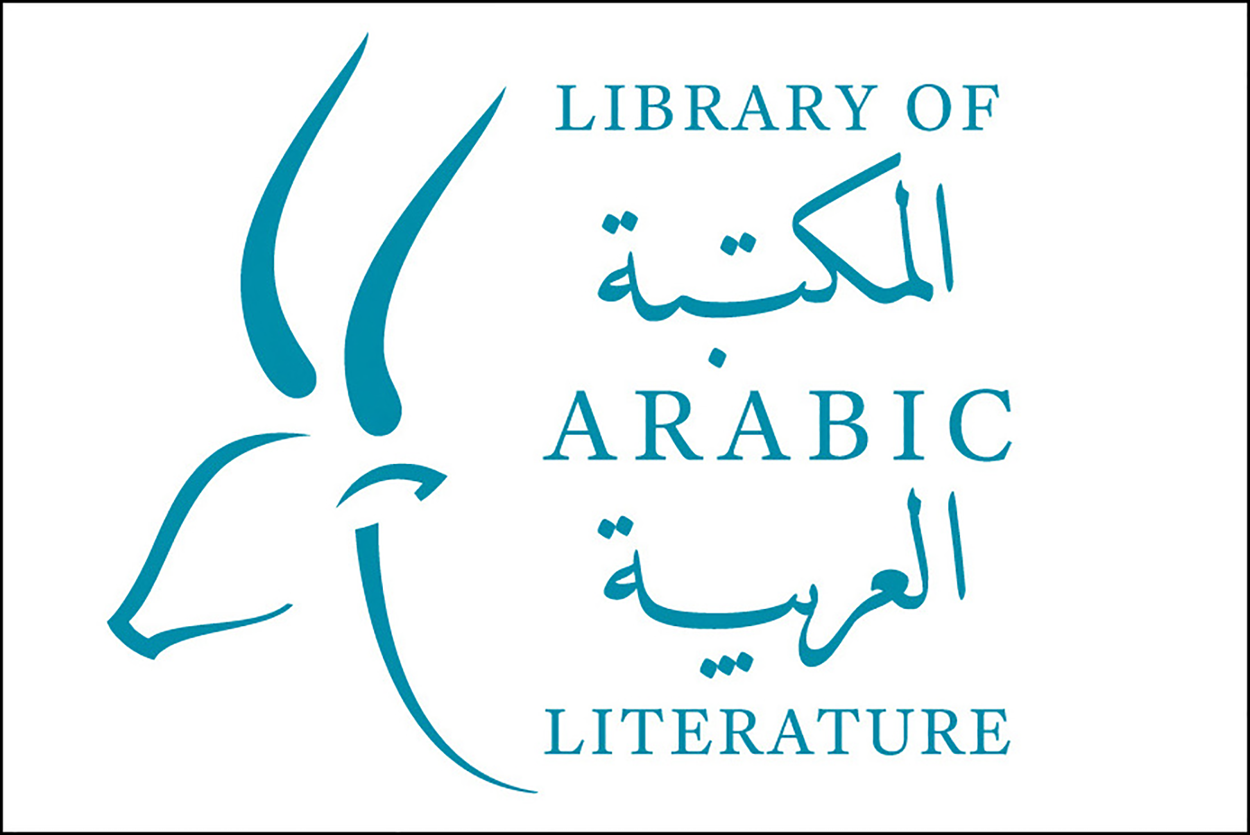 The Library of Arabic Literature