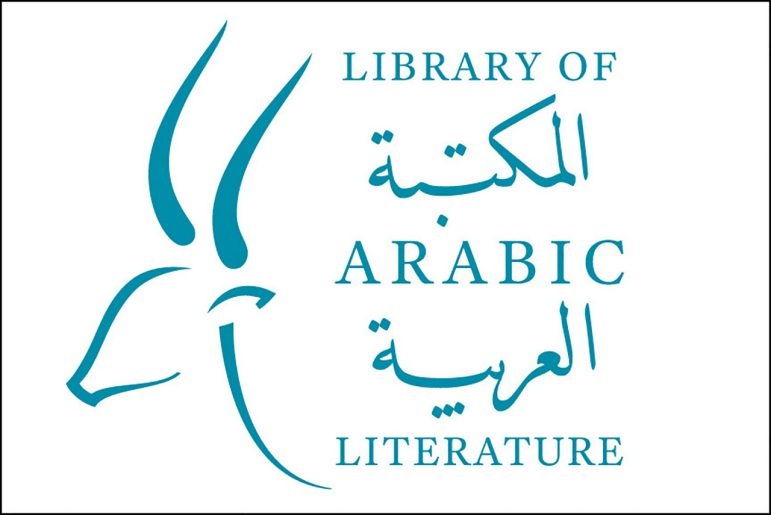 Arabic Poetry in the 21st Century : Translation and Multilingualism