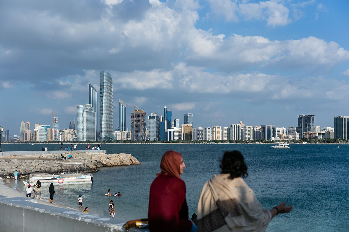 A view of the Abu Dhabi skyline as seen from the breakwater corniche.
