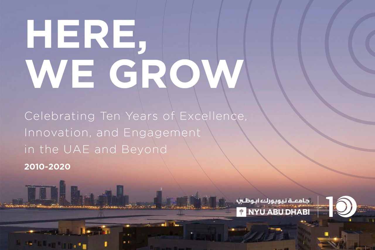 NYUAD UAE Highlights Report 2017-2018