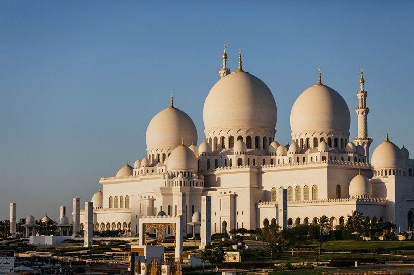 Islamic Studies Nyu Abu Dhabi