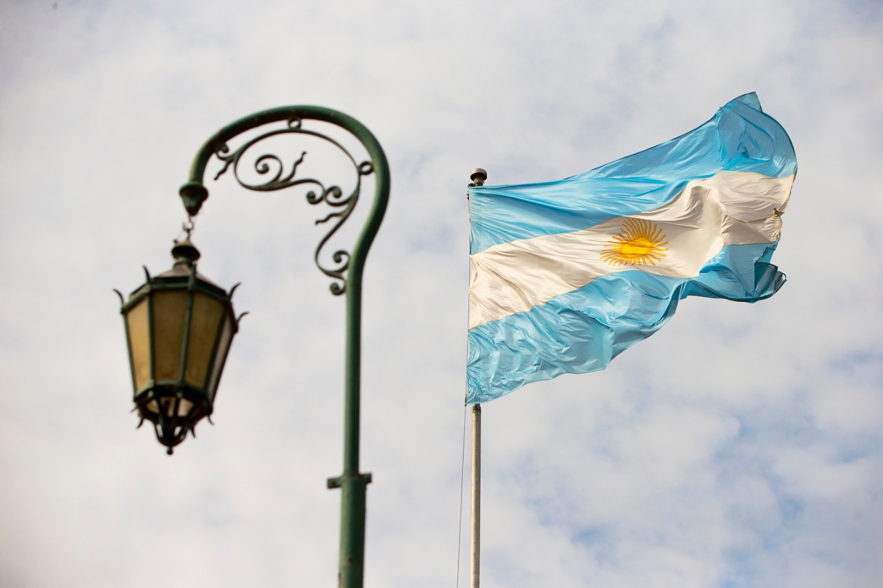 Global Academic Center in Buenos Aires