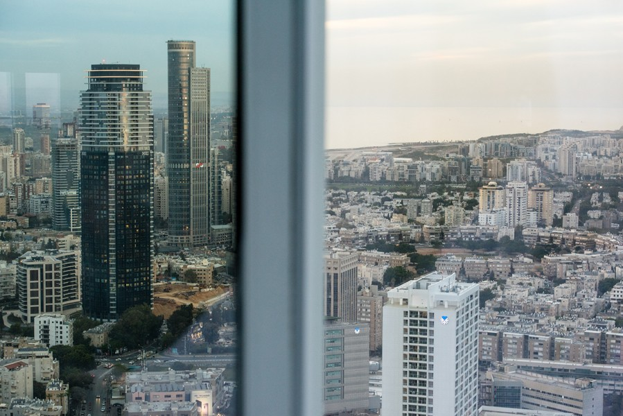 Global Academic Center in Tel Aviv