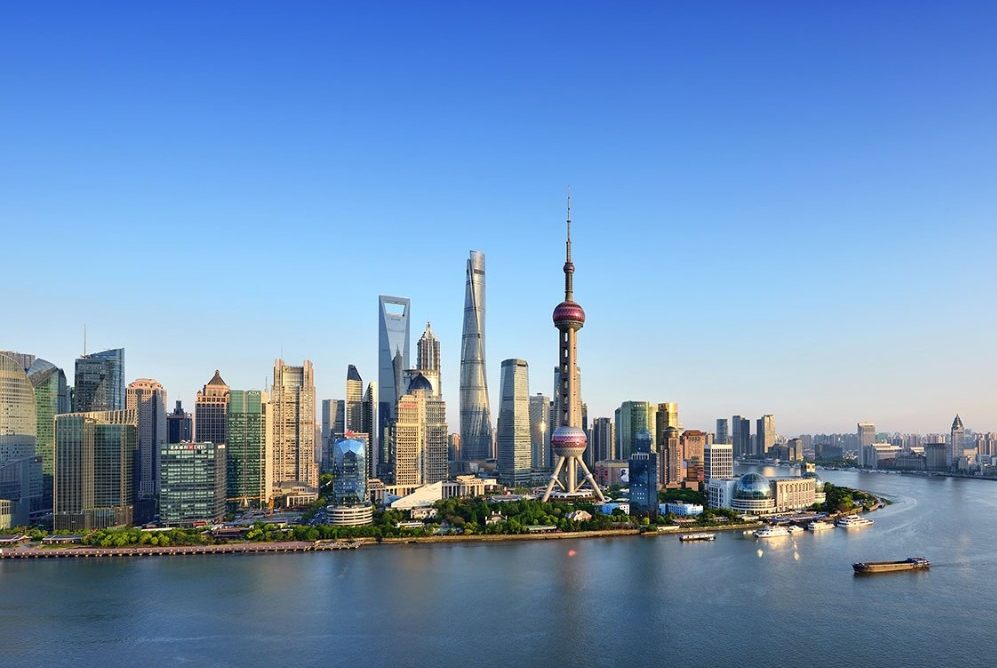Global Academic Center in Shanghai