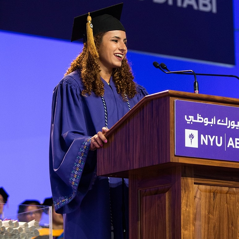 Profile of Layan Abu Yassin during Commencement