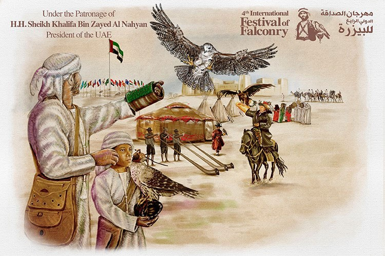 A sketch of a scene of the International Festival of Falconry.
