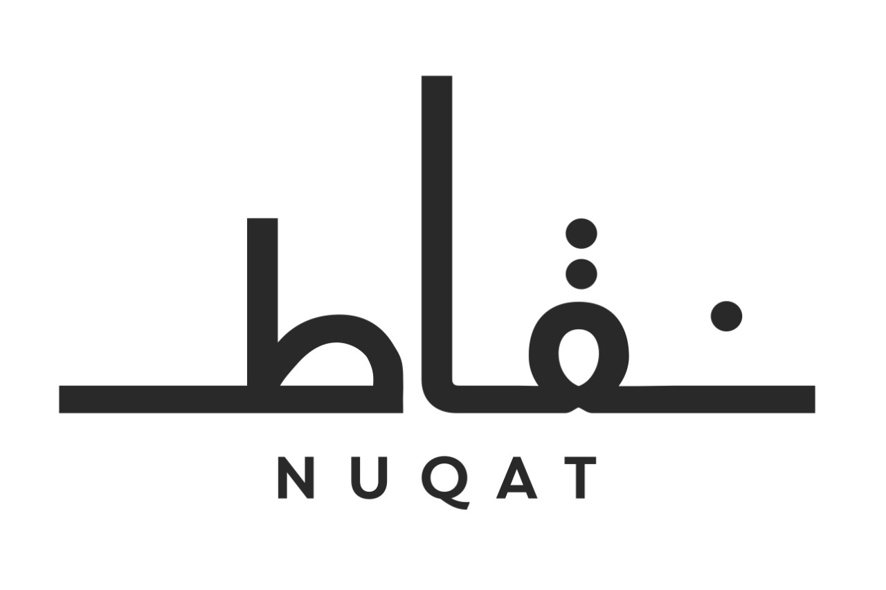 NUQAT Exploration Sessions 2017