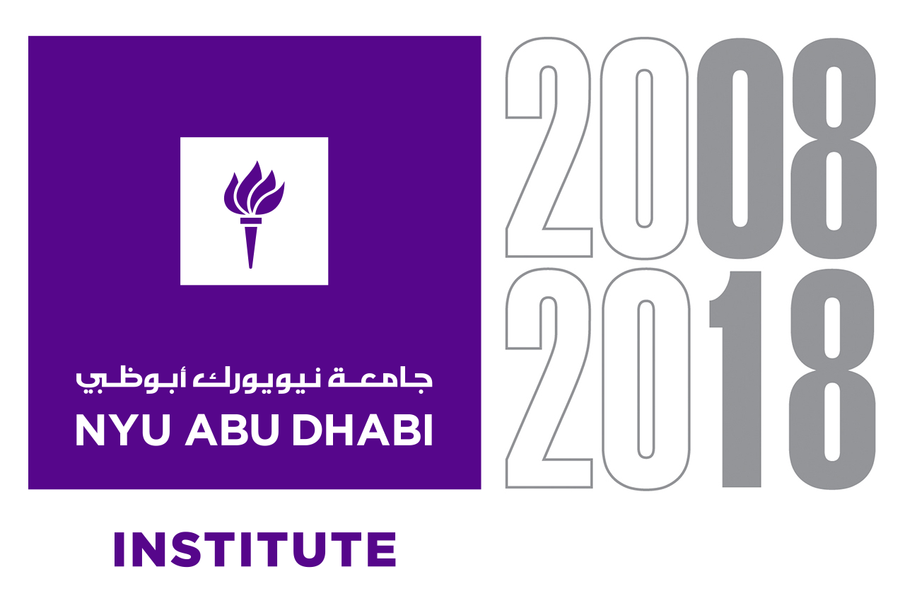 NYU Abu Dhabi Institute Exhibition