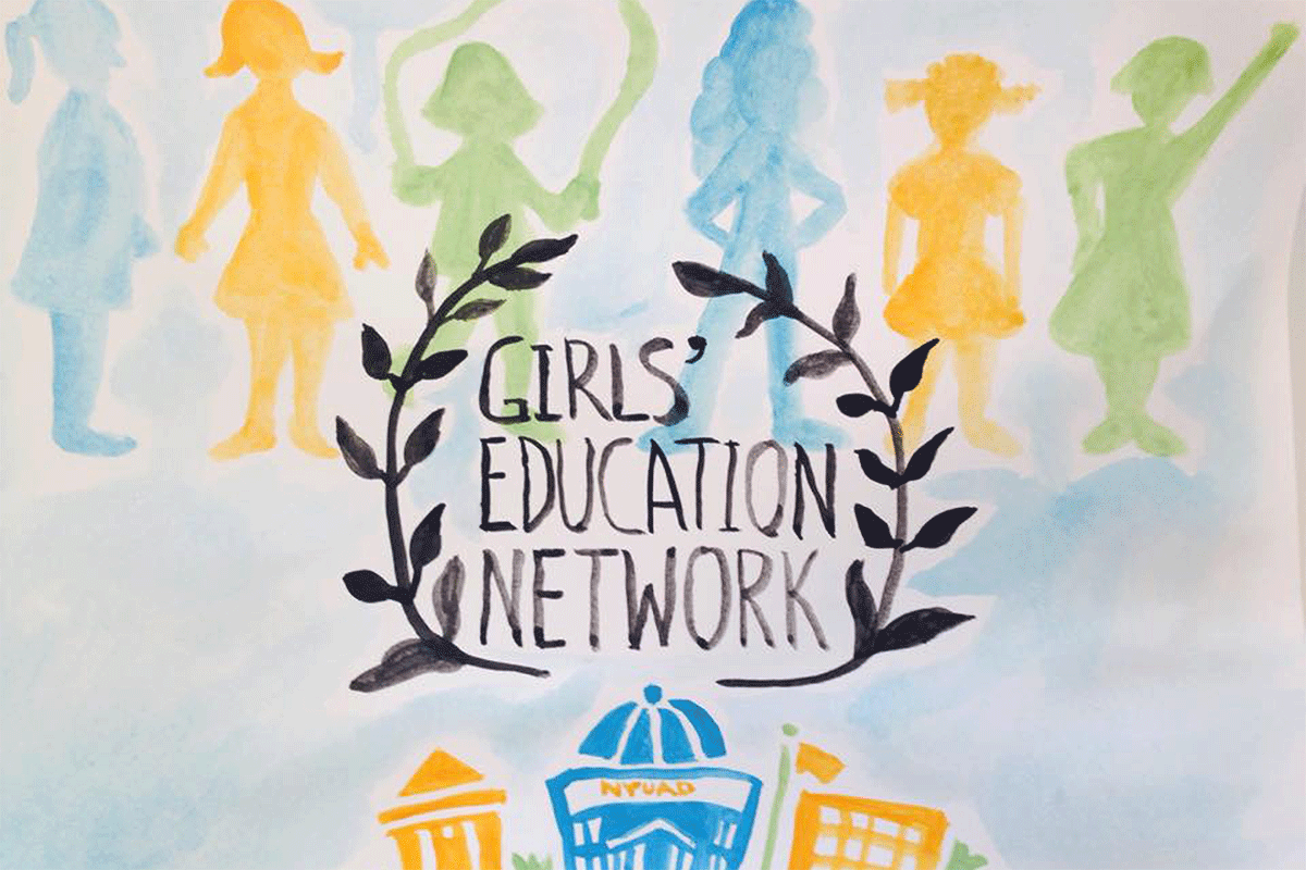 Girls Education Network (GEN) poster.