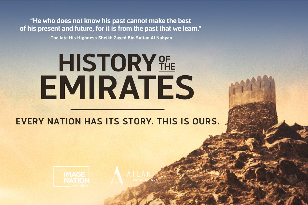 History of the Emirates