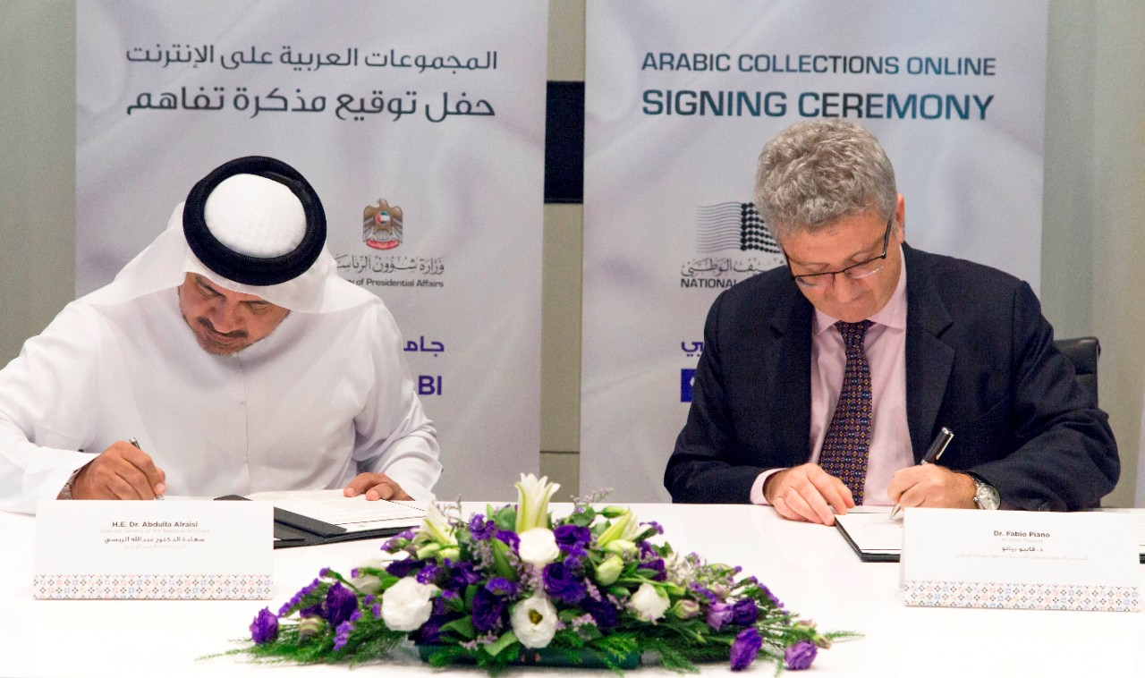 NYU Abu Dhabi and National Archives sign MoU_2.jpg