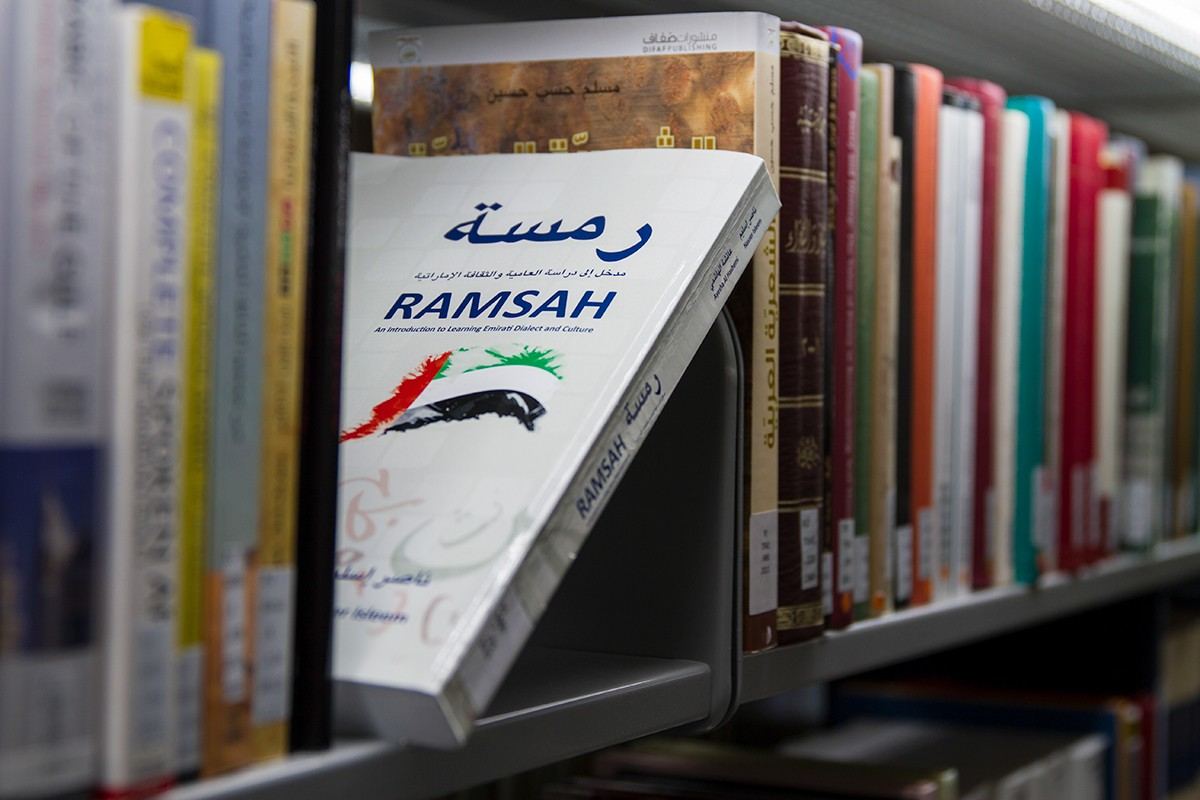 A copy of the Arabic textbook Ramsah at the NYUAD library. Professor Nasser Isleem and Ayesha Al Hashemi, who worked as a Language Immersion Specialist of Arabic Studies at the university, co-authored the first-ever modern standard Arabic language textbook for the Emirati dialect. Deepthi Unnikrishnan/NYUAD