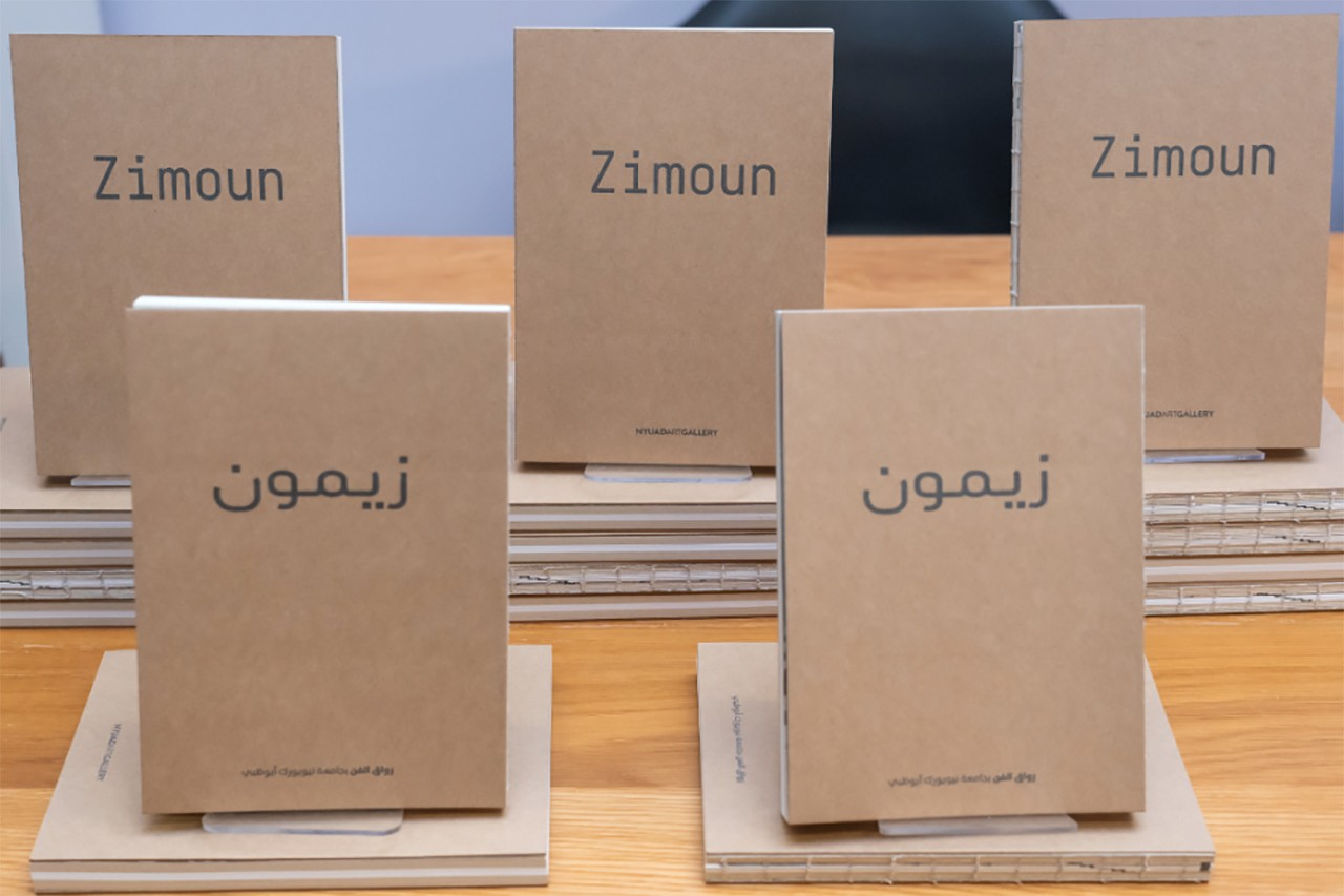 Zimoun's book launch