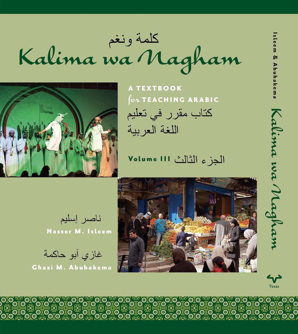 Kalima wa Nagham A Textbook for Teaching Arabic