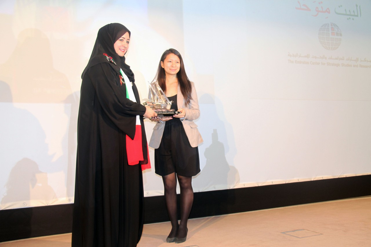 Emirates Center for Strategic Studies and Research Recognizes Winners of Sila Abu Dhabi