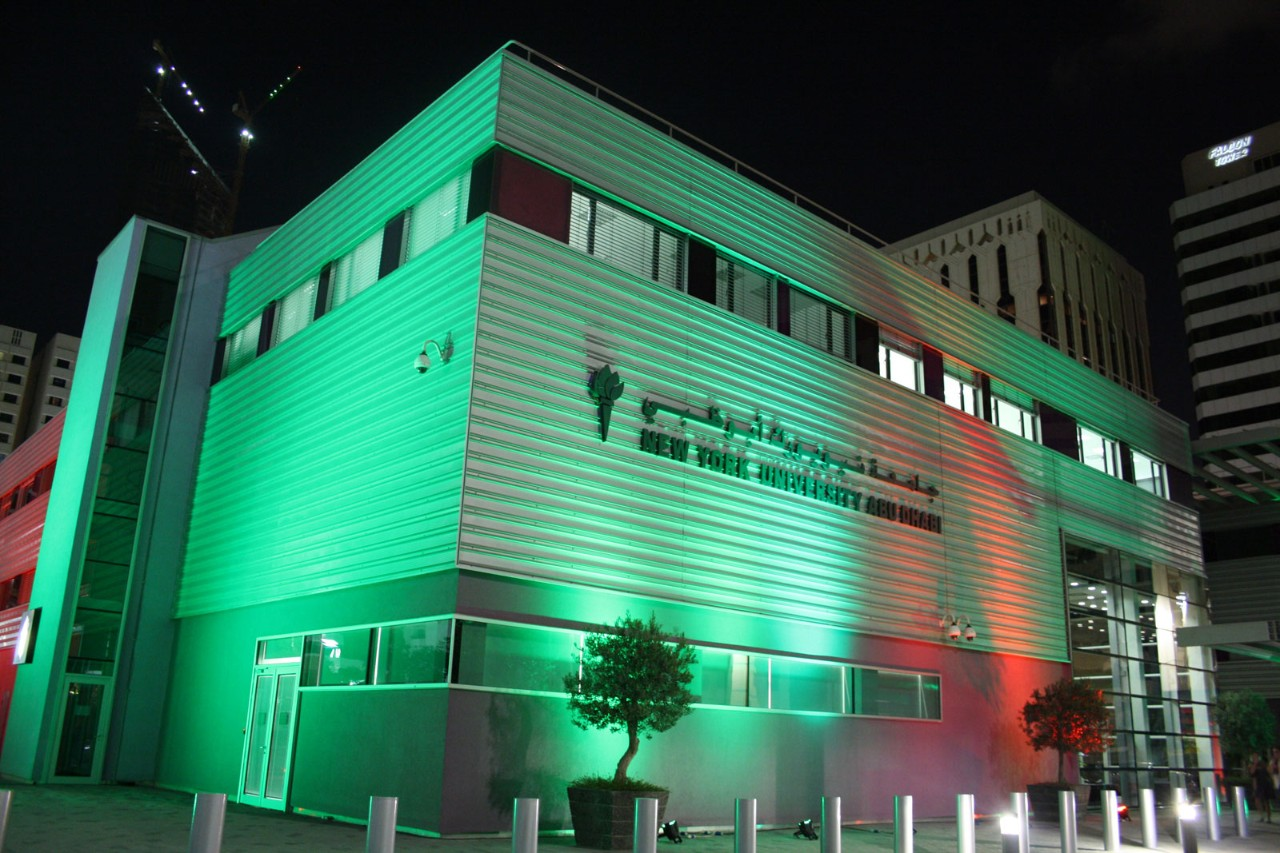 NYUAD Celebrates National Day