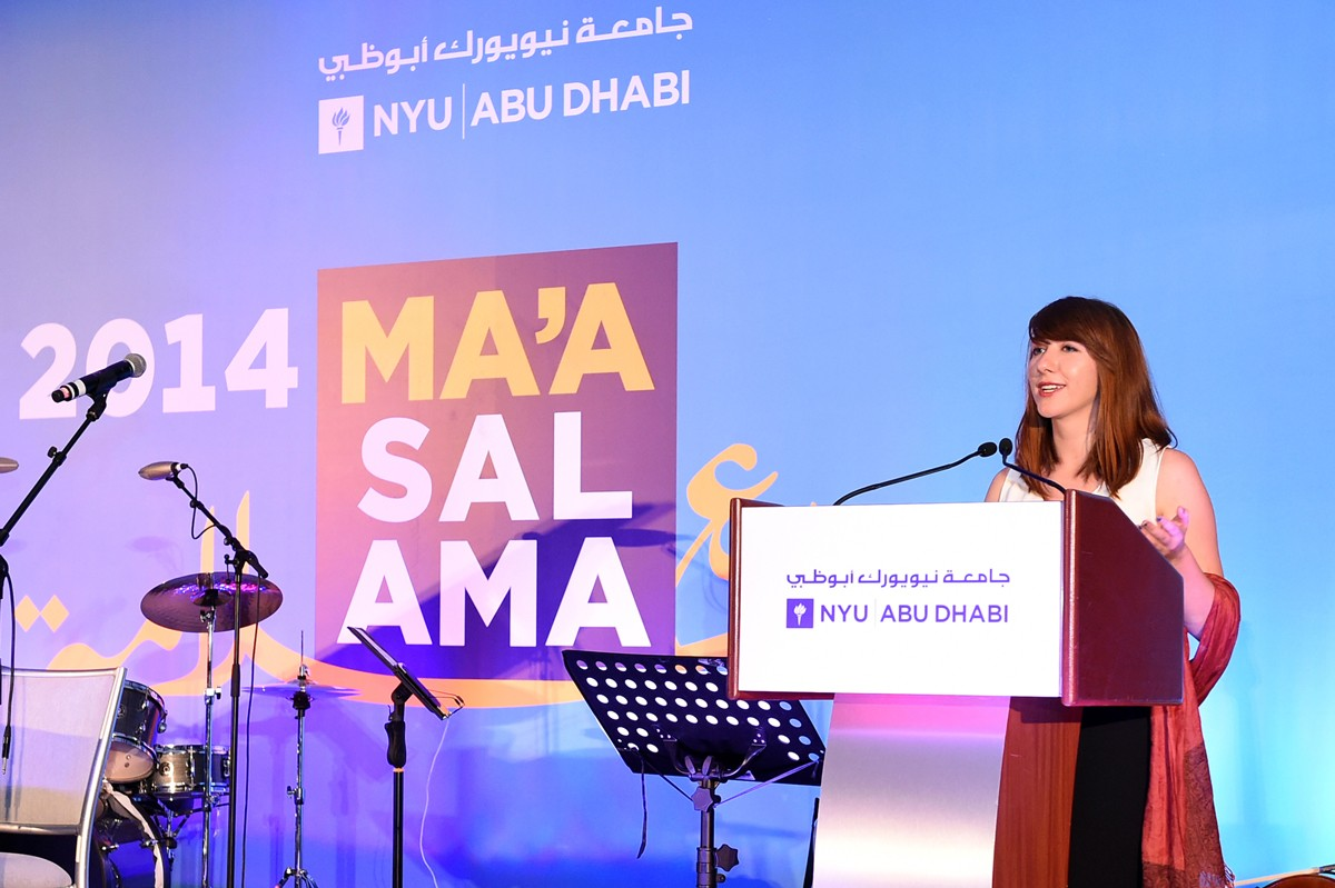 Graduating Seniors Say Ma'a Salama to NYUAD