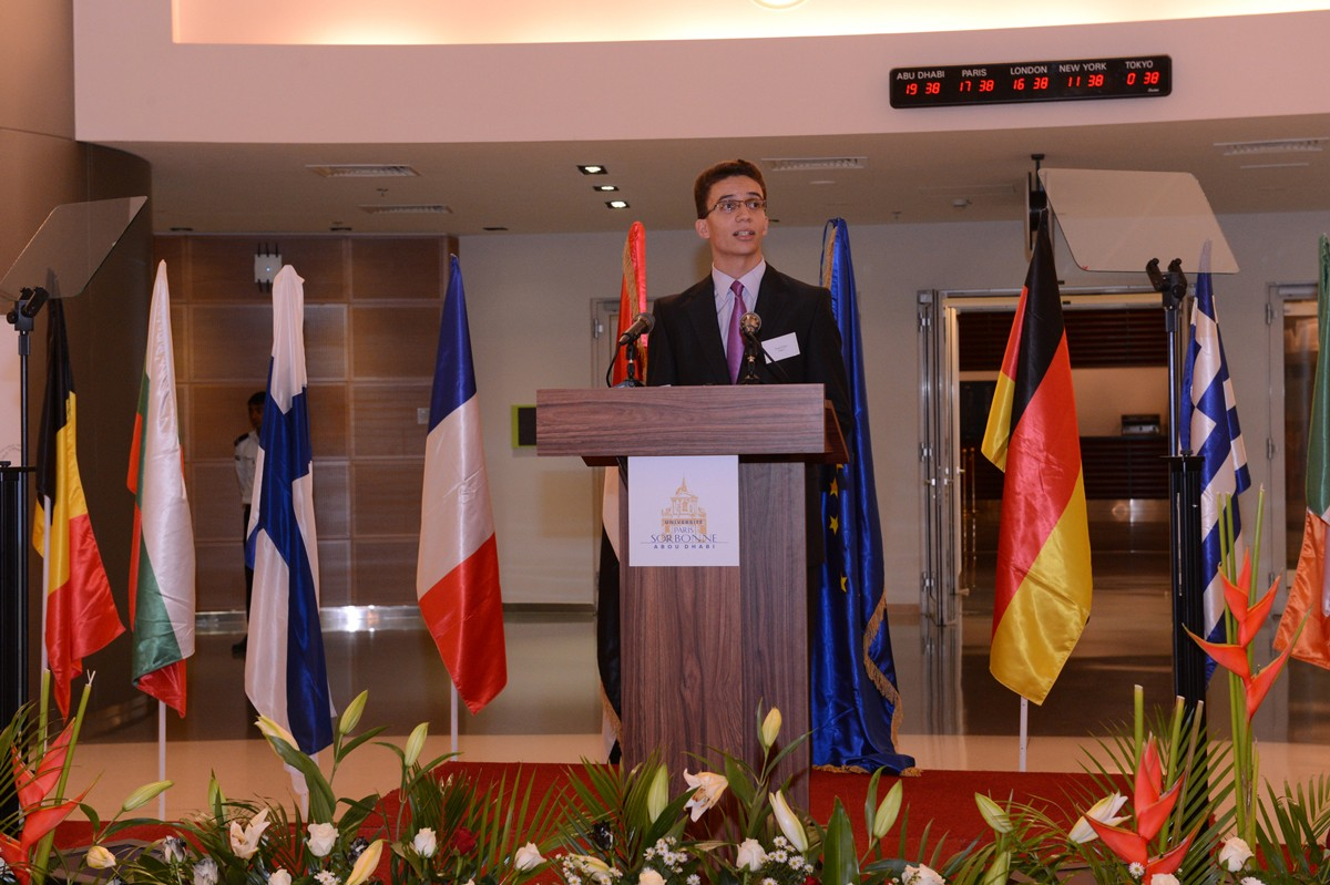 Toma Pavlov, Class of 2017, speaks at the Europe Day celebration.