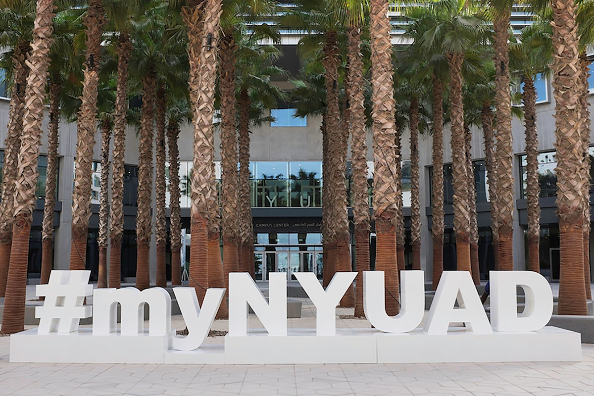 The #myNYUAD sign in front of the Campus Centre at New York University Abu Dhabi, a day after it was installed.  This is a new and ongoing social media campaign launched by the Public Affairs department and targeted at students who are encouraged to share pictures and posts on social media with the hashtag.