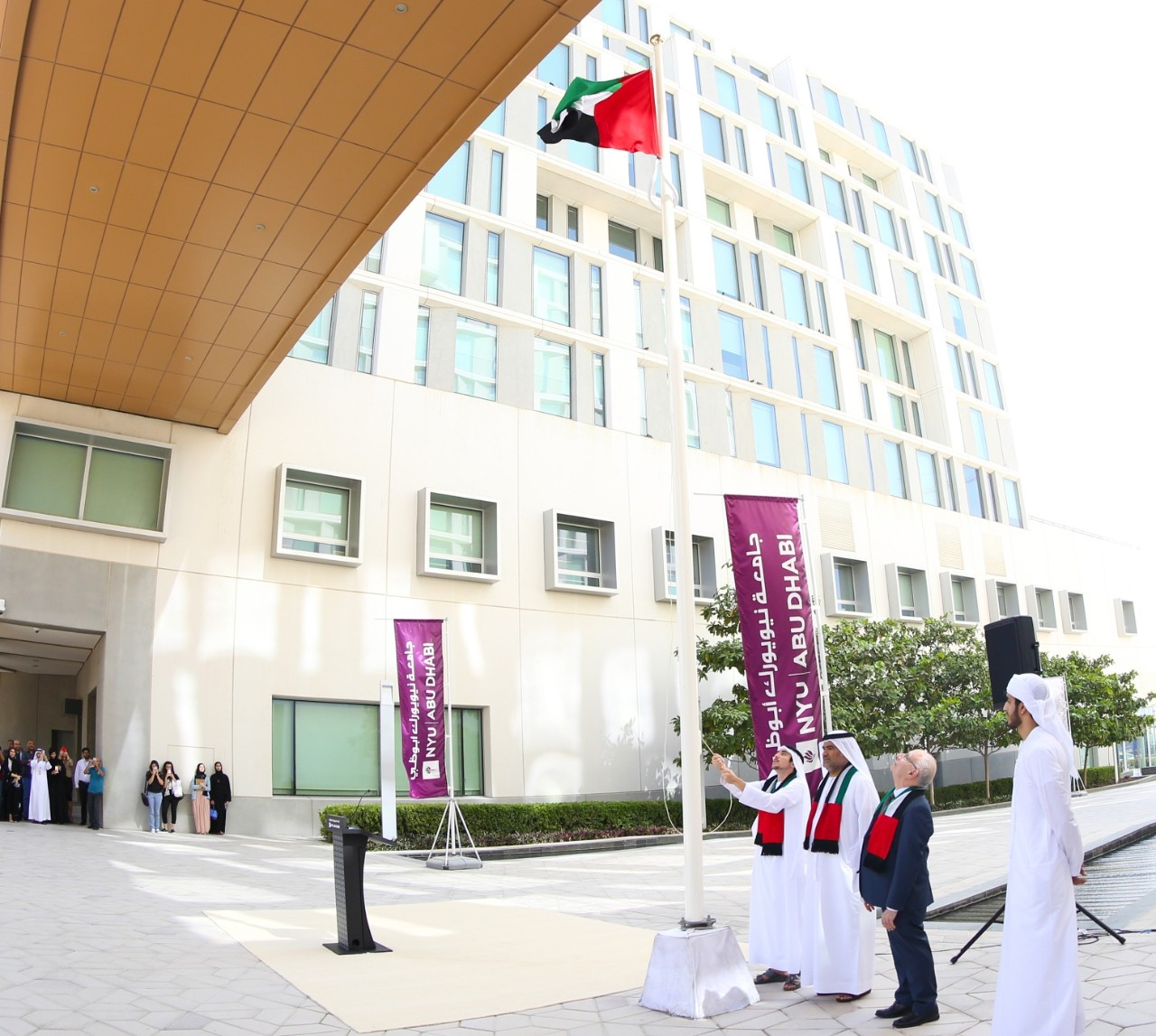 NYUAD_UAE Flag Day 2.jpg