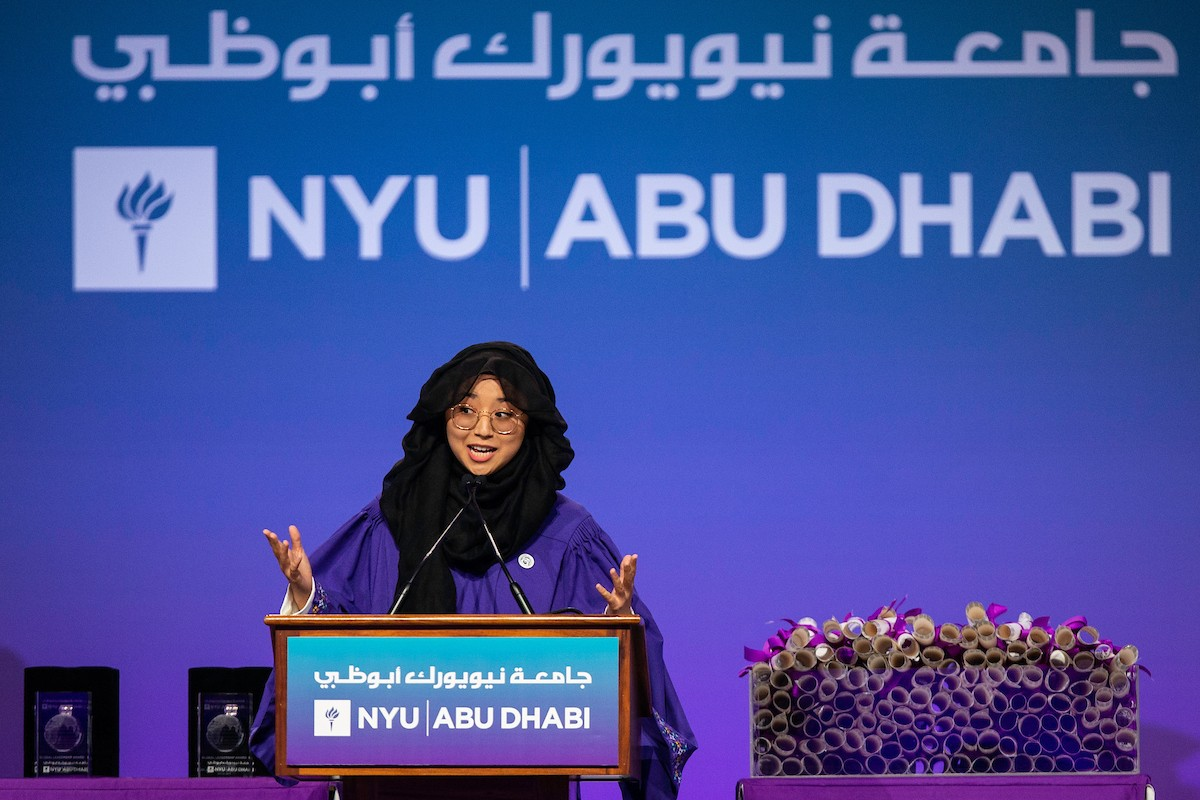 Class of 2018 Abda Kazemi delivers the student speech at NYUAD's fifth commencement ceremony.