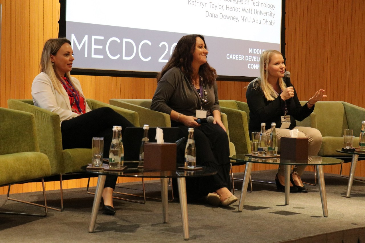 20190114-Panel Session at the Middle East Career Development Conference 3.JPG