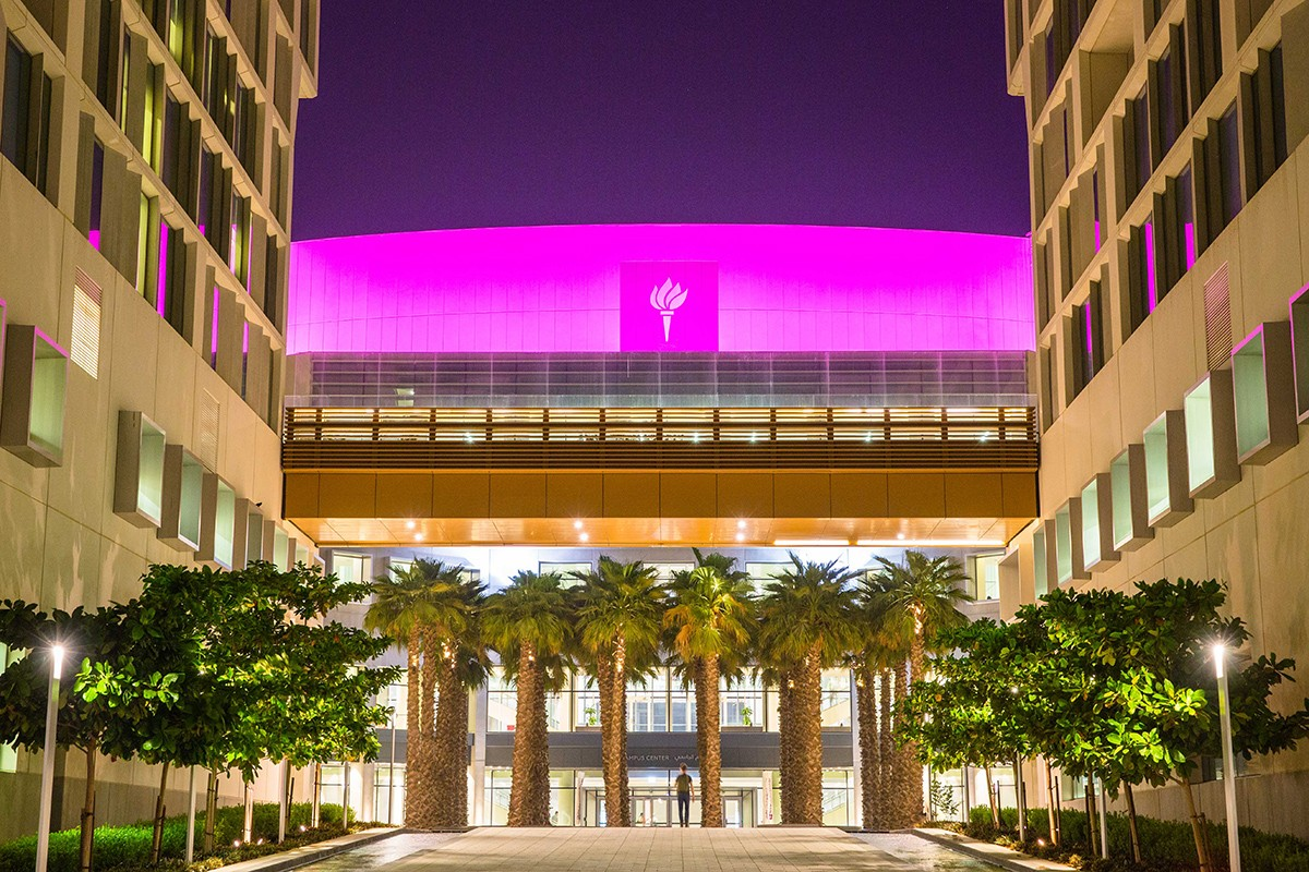 NYU Abu Dhabi lights up pink in support of breast cancer awareness month