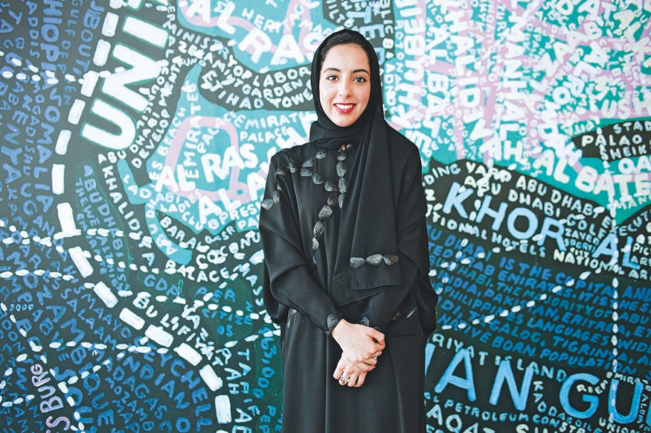 2014 student portrait of alumna Shamma Mazrui, who went on to become the world's youngest minister.