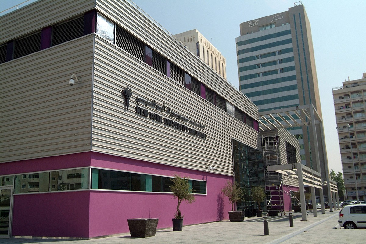 NYU Abu Dhabi downtown campus