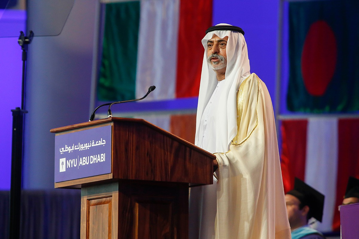 His Excellency Sheikh Nahyan Bin Mubarak Al Nahyan, Minister of Culture, Youth and Community Development during Commencement.