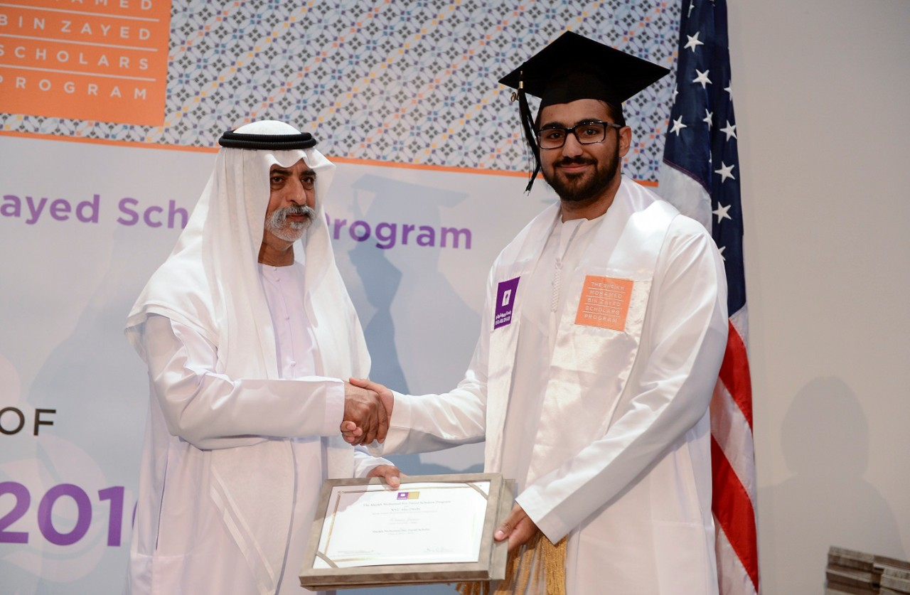 H.E. Sheikh Nahyan bin Mubarak Al Nahyan addresses students at NYU Abu Dhabi's Sheikh Mohamed bin Zayed Scholars Program graduation ceremony
