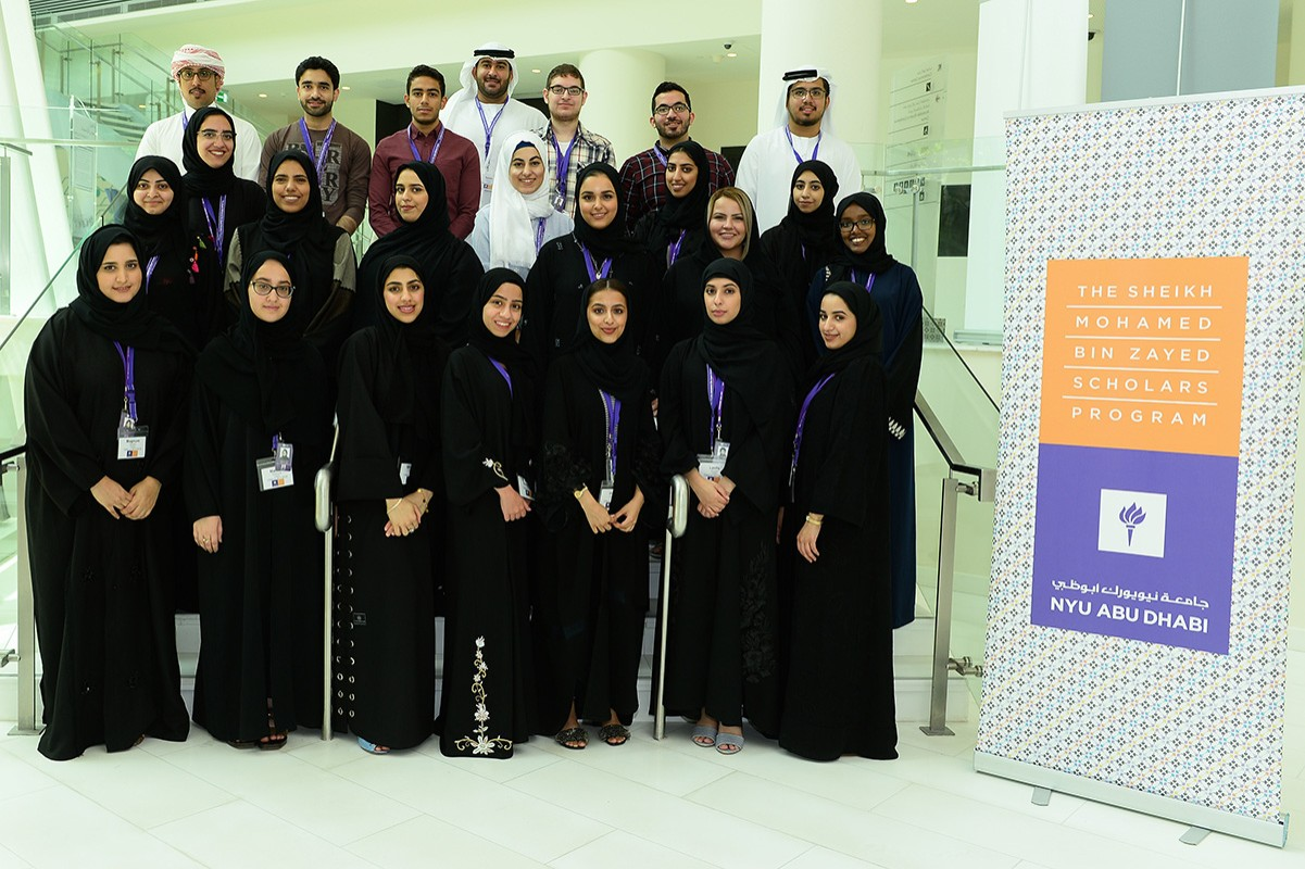"NYU Abu Dhabi announces recipients of 2018 ""Sheikh Mohamed bin Zayed"" Scholars Program"
