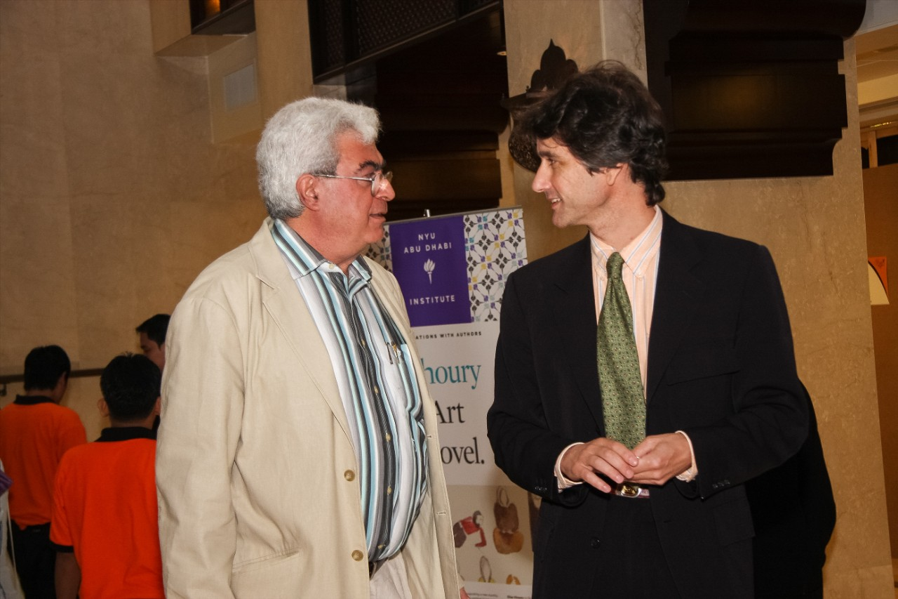The Institute's inaugural event featuring Lebanese Novelist Elias Khoury in 2008.jpg