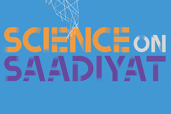 Science on Saadiyat: February 15-21, 2015