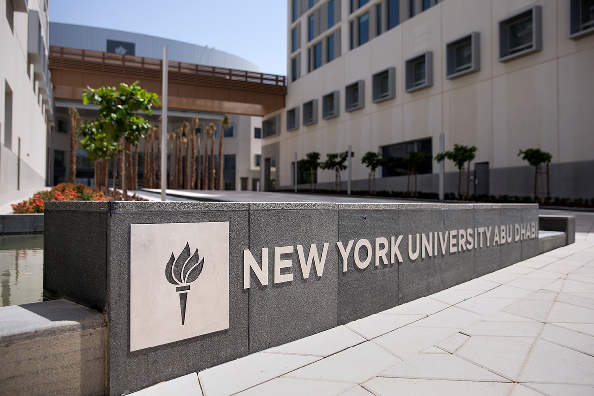 New York University Abu Dhabi Campus
