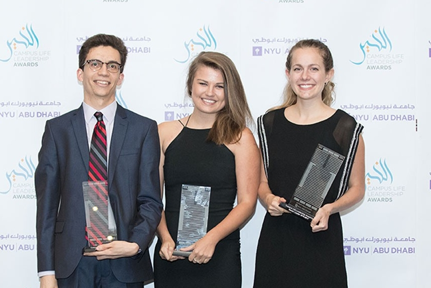 From left: Toma Pavlov, Liza Tait-Bailey, Annalisa Galgano, recipients of the Campus Life Leadership Award for Senior Leaders.
