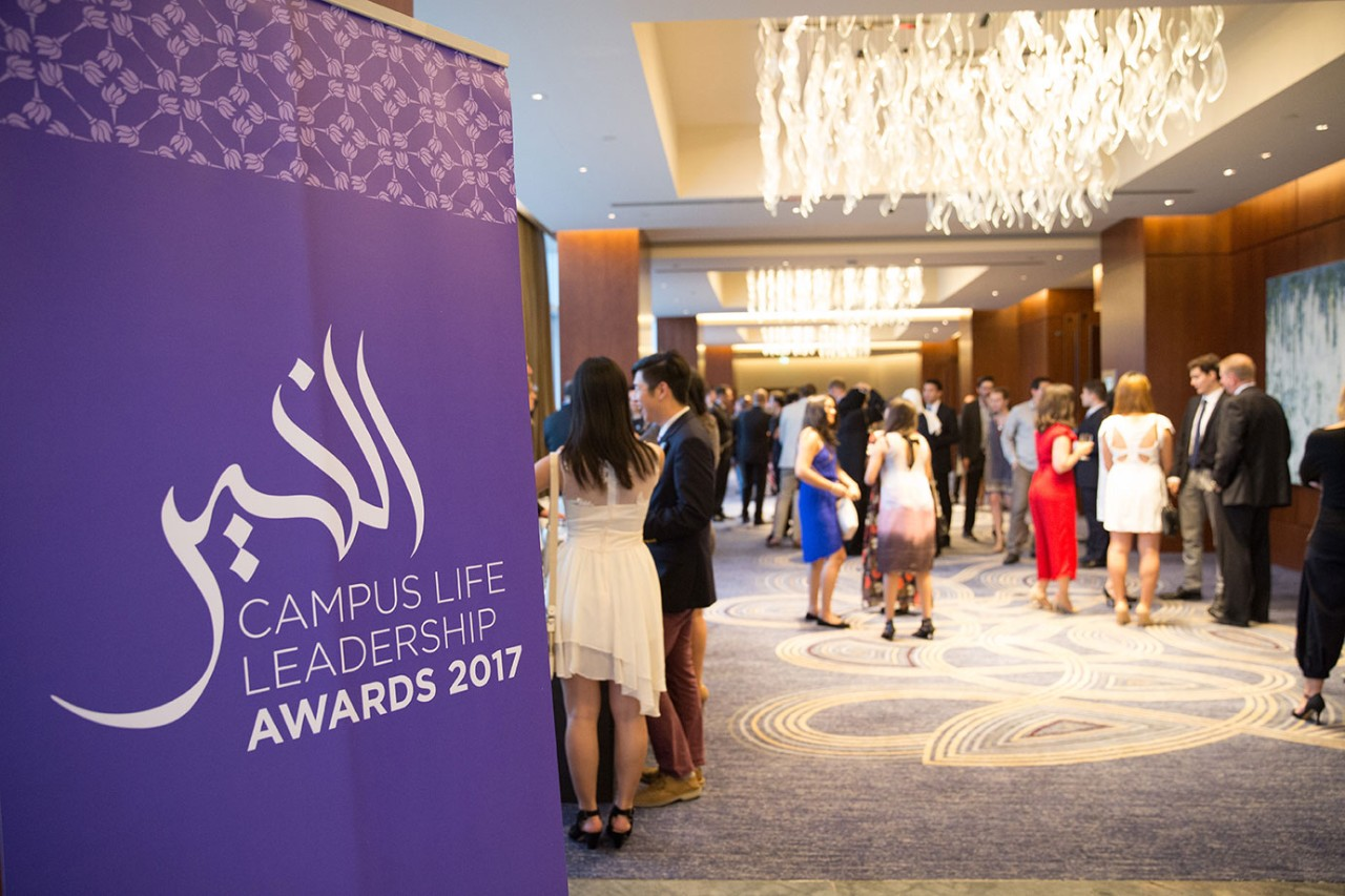 An award ceremony is held each year to honor NYUAD's Al Khayr Leadership Award recipients