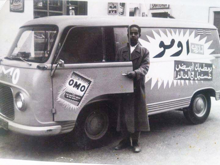 A delivery driver in Libya in 1960.