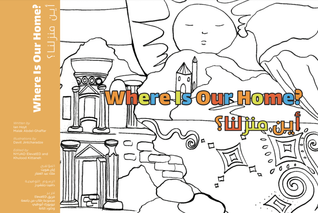 Where is our home? cover.png