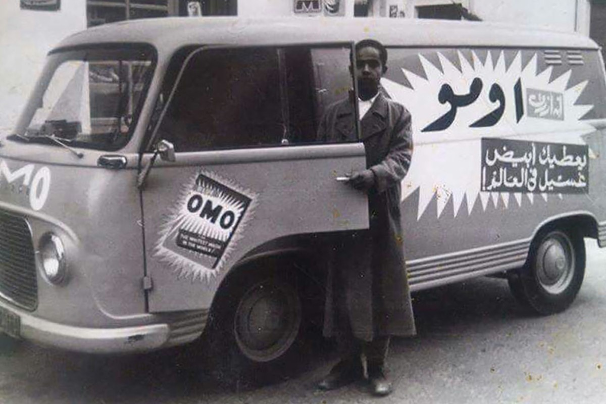 1960 - Libya Delivery Driver and Van