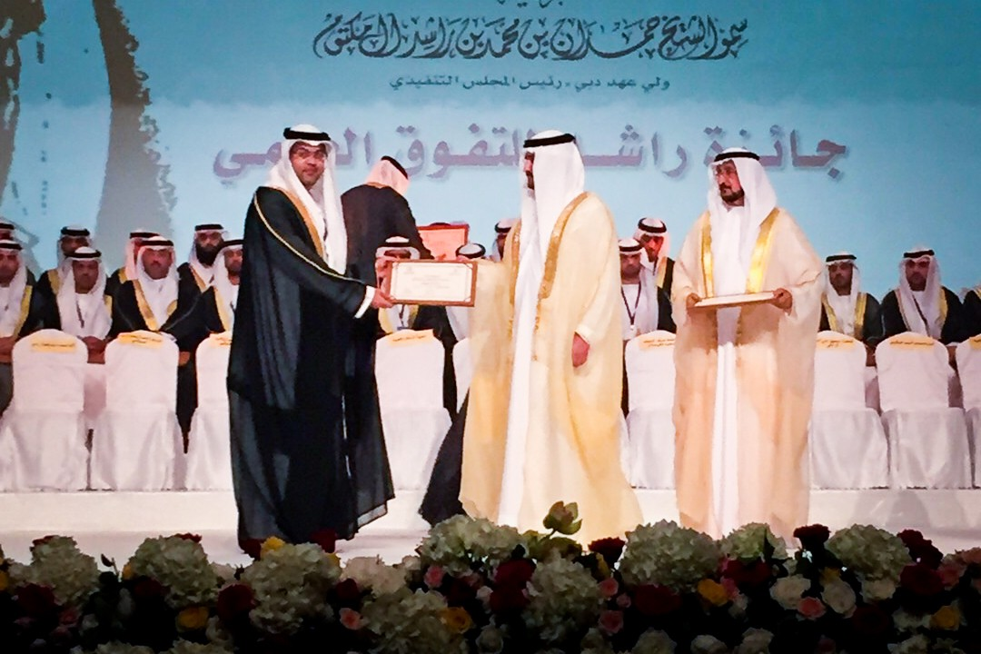 Mohamed Al Sayegh Wins Sheikh Rashid Award for Academic Excellence